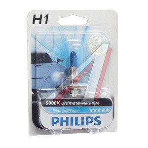 Лампа 12V H1 55W P14.5s блистер (1шт.) Diamond Vision PHILIPS 12258DVB1, P-12258DVбл, А12-55(Н1)