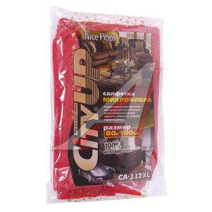 """Салфетка микрофибра для мойки больших поверхностей 76х100см """"Nice Floor"""" CITY UP CA-112 XL (76x100)"""
