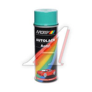 Краска компакт-система аэрозоль 400мл MOTIP MOTIP 44505, 44505