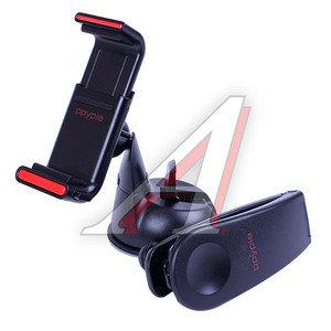 Держатель телефона универсальный 55-86мм комплект креплений черный PPYPLE Ppyple Dash-Q5 black, 61882