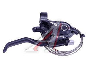 Шифтер тормозной правый 9 скоростей тросс 2050мм Tourney EF51 SHIMANO черный ASTEF51R9AL
