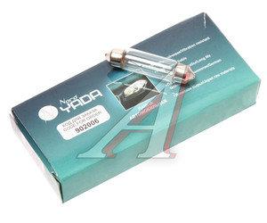 Лампа 24V C10W SV8.5-8 41 мм двухцокольная NORD YADA А24-С10, 902006, А24-10