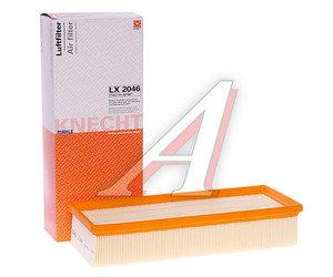 Фильтр воздушный AUDI A4,A5,Q5 (07-) (1.8/2.0 TFSI/TDI) MAHLE LX2046, 8R0133843K