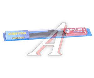 Щетка стеклоочистителя 500мм зимняя Winter MEGAPOWER M-66020, 2108-5205070-01