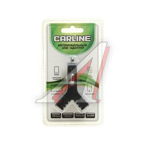 Устройство зарядное в прикуриватель 2USB 12V прорезиненный черный CARLINE ch-2urb