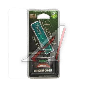 Ароматизатор на дефлектор меловой (глубокий сквош) 30г Luxury Cristal FKVJP LXR-113