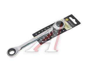 Ключ накидной 13х14мм трещоточный с держателем ЭВРИКА ER-71314H