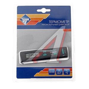 Термометр в автомобиль с часами черный NOVA BRIGHT 12651 Nova Bright, NB-12651