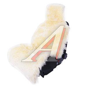 Накидка на сиденье мех натуральный (овчина) бежевая 1шт. с карманом Jolly Extra PSV 121748, 121748 PSV