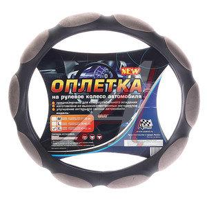 Оплетка руля (XL) 42см серая спонжевая (10 лепестков) AZARD ОПЛ0093, OPLA0093