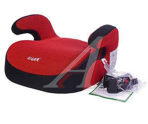 Подушка авт.детская БУСТЕР 22-36кг (III) 6-12лет красная Isofix SIGER 00000000135, KRES0185