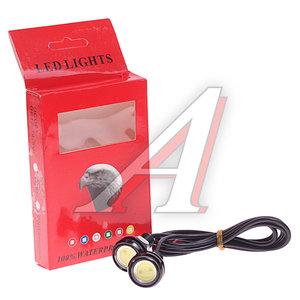 Огни ходовые дневного света LED 1 светодиод 12V врезные 2шт. TORINO 09754 / 14302, HDX-D014LED