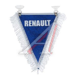 Вымпел RENAULT с бахромой на 2-х присосках RENO