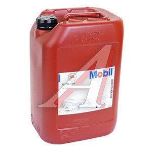 Масло гидравлическое H 46 20л NUTO MOBIL 111451, MOBIL H 46