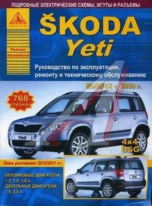 Книга SKODA Yeti (09-) рестайлинг (10-) устройство,ремонт,эксплуатация ЗА РУЛЕМ (58305), 58305