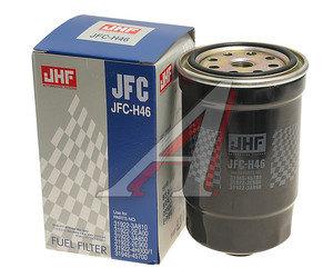 Фильтр топливный HYUNDAI HD65,78,County дв.D4DD ЕВРО-3 (под датчик) (JFC-H46) JHF 31945-45700, KC226