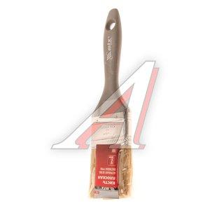 """Кисть плоская 2"""" натуральная щетина пластиковая ручка Евро MATRIX 83063"""