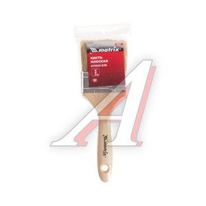 """Кисть плоская 3"""" натуральная щетина деревянная ручка Евро MATRIX 83056"""
