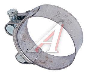 Хомут шарнирный (силовой) 056-059мм /22 W2 DAR 56-59 ХШ DAR