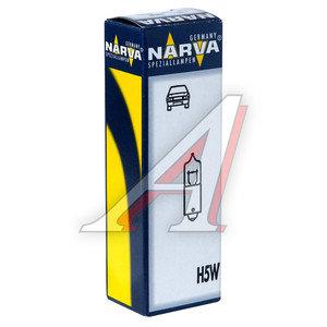 Лампа 12V H5W BA9s Halogen NARVA 178303000, N-17830