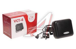 Динамик VCT-4 для радиостанции, 4Вт/ 8Ом/3.5мм/1.8м VCT-4