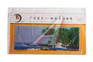 Коврик на панель приборов универсальный противоскользящий 400х160 с рисунком тропическое побережье ART8101