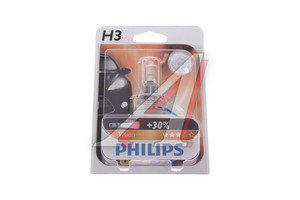 Лампа 12V H3 55W +30% PK22s блистер (1шт.) Premium PHILIPS 12336PRB1, P-12336PRбл, АКГ12-55-1 (H3)