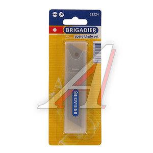 Лезвие для ножа сегментированное 22мм 10шт. BRIGADIER 63324