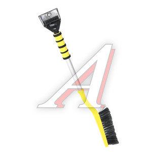 Щетка со скребком 77см черно-желтая АВТОСТОП AB-2221
