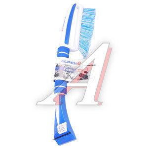 """Щетка со скребком 45см бело-голубая """"Everest"""" ALPEN 6917"""