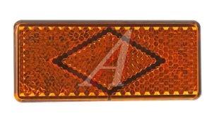 Катафот ГАЗ-3302 желтый 121х52 (рисунок ромб, крепление 2 защелки) АЭК 562.3731