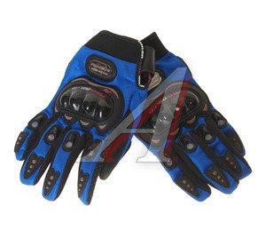 Перчатки мото MCS-01 синие XXL MCS-01 XXL