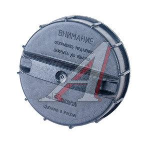 Крышка бака топливного УАЗ-3163 (ОАО УАЗ) 3163-1103010, 3163-00-1103010-10
