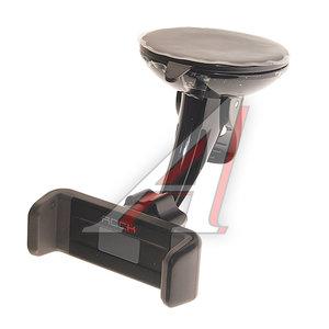 Держатель телефона универсальный до 150мм на стекло/приборную панель Basic Windshield ROCK Rock Basic Windshield, 67947 ROCK