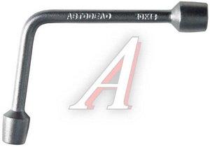 Ключ торцевой Г-образный 10х13мм АВТОДЕЛО АВТОДЕЛО 40713, 11943