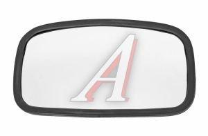Зеркало боковое КАМАЗ,МАЗ,КРАЗ,УРАЛ широкоугольное сферическое (дополнит.) 270х160мм КРУГОВОЙ ОБЗОР 403 металл.корпус, САКД 458201.040