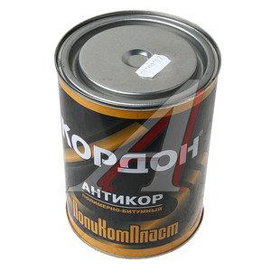Антикор полимерно-битумный 1л Кордон ПОЛИКОМПЛАСТ КОРДОН