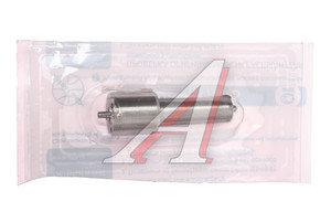 Распылитель КАМАЗ-ЕВРО 2 (дв.740.51-320) АЗПИ 905.1112110-1