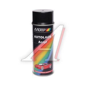 Краска компакт-система аэрозоль 400мл MOTIP MOTIP 51024, 51024