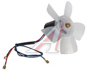 Мотор отопителя ВАЗ-2101-07,1111,2121 с крыльчаткой ,гайкой КЗАЭ МЭ255-06, МЭ 255.3730-06, 2101-8101080-01