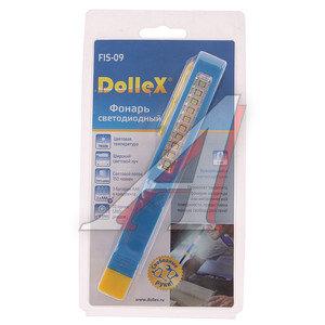 Фонарь 10 светодиодов SMD инспекционный Penlight ручка-фонарик, магнит DOLLEX FIS-09