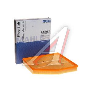 Фильтр воздушный BMW 5 (E60) MAHLE LX982, 13717521023