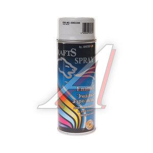 Краска для керамики и эмали белая 400мл Crafts Spray MOTIP MOTIP 696534, 696534