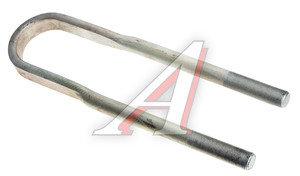 Стремянка МАЗ полуприцепа рессоры задняя L=455мм ОАО МАЗ 516-2912408, 5162912408