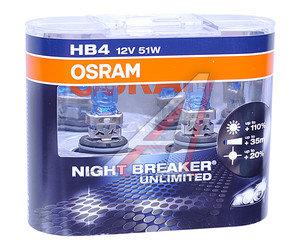 Лампа 12V HB4 51W +110% P22d бокс (2шт.) Night Breaker Unlimited OSRAM 9006NBU-DUOBOX, O-9006NBU2(EURO)