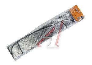 Шторка автомобильная солнцезащитная на лобовое стекло 70х120x70x135см фольгированная алюм. AIRLINE ASPS-70-02