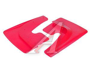 Брызговик универсальный красный комплект 2шт. AZARD БР000004, BR000004