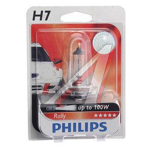 Лампа 12V H7 80W PX26d блистер (1шт.) Rally PHILIPS 12035RAB1, P-12035бл
