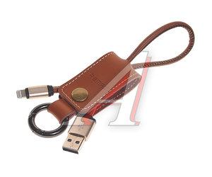 Кабель iPhone (5-) брелок коричневый REMAX REMAX RM-000246