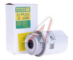 Фильтр топливный PERKINS MANN WK8121, WK8121/P551424/KC381/H174WK, 6005020220